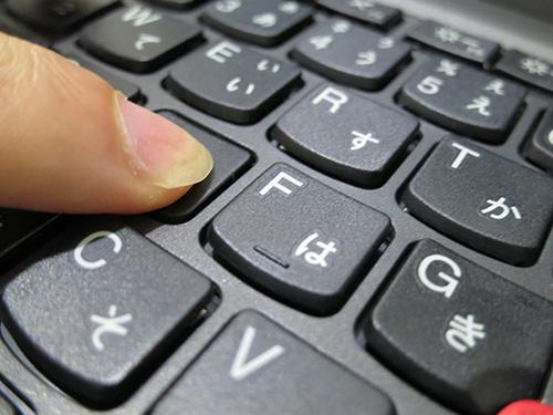 ThinkPadX240s ウルトラブックのため若干押し混み具合が浅い