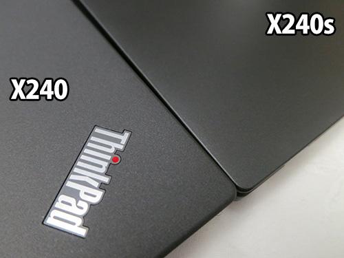 ThinkPad X240とX240sの比較、違いは何? 外観・手触り