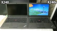ThinkPad X240とX240sの比較、違いは何? 並べてみた