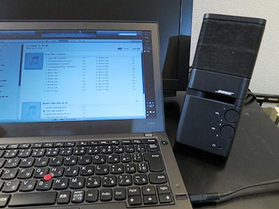 ThinkPad X240s につなげてる外部スピーカーはBOSE
