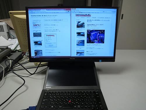 ThinkPadX240sを外部モニタにつなげてフルHD表示