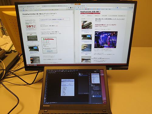 ThinkPad X240s とフィリップスフルHDモニタでマルチディスプレイ
