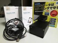 RS-EC22-U3R 外付けRAID1 ミラーリングHDDケースを買った USB3.0対応