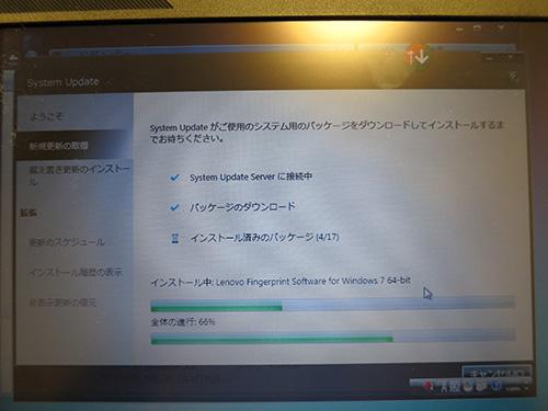 WindowsXP対策 ThinkPad X200s のドライバを一括でインストール