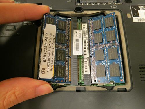 新たなメモリを取り付ける ThinkPad X200s メモリを8GBへ増設・交換
