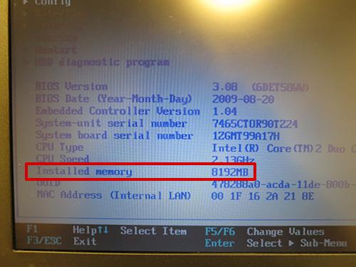 BIOSで8GBを認識してる ThinkPad X200s メモリを8GBへ増設・交換