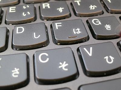 ウルトラブックなのにキーボードが打ちやすい ThinkPad X240s