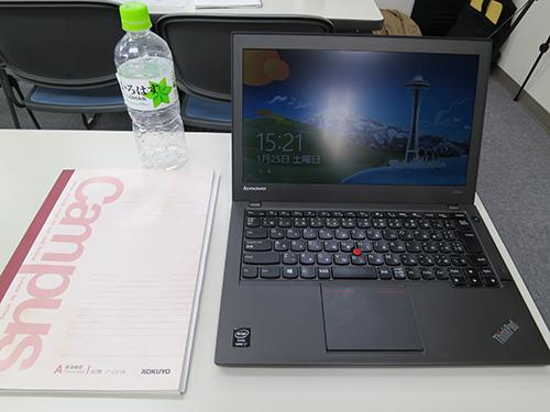 セミナーでThinkPad X240sを使ってみた