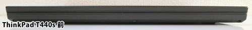 ThinkPad T440s 前面の外観