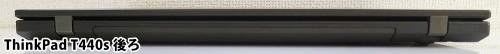 ThinkPad T440s 後ろの外観