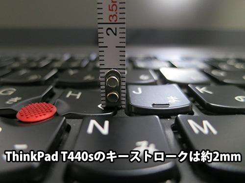 ThinkPad T440sのキーストローク