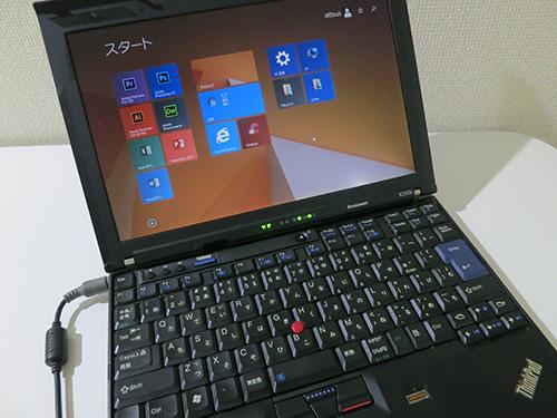 windowsxpサポート終了対策でThinkPad X200sにwindows8をクリーンインストール