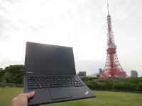 東京タワーとThinkPad X240s
