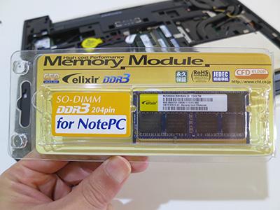 シー・エフ・デー販売 Elixir ノート用メモリ DDR3 SO-DIMM PC3-12800 CL11 8GB