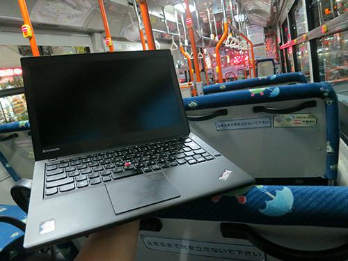 x240s 都バスで無料WIFI 貸し切り~~