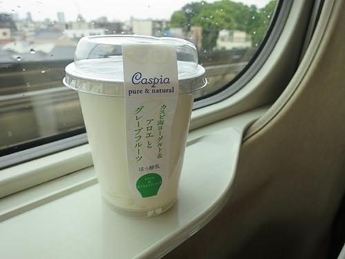 新幹線でカスピ海ヨーグルト