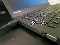 音の静かなノートパソコン ThinkPad X240s