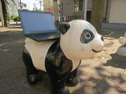 パンダの背中に ThinkPad X240s