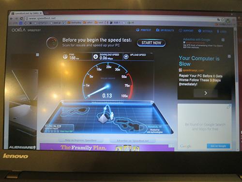 アラモアナショッピングセンター WIFIの回線速度を測定してみた