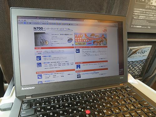 新幹線でインターネットがつながる