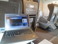 新幹線 700系 のぞみ 東京から新大阪間でWIFIにつなげる