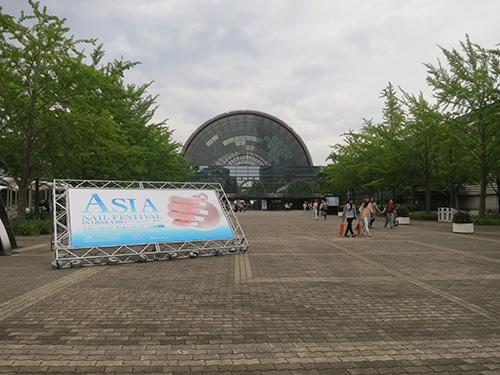 アジアネイルフェスティバル 2014 in 大阪