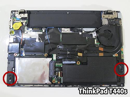 ThinkPad T440s 分解してみた