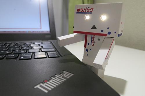 ダンボー ゆうパック バージョンと thinkpad X240