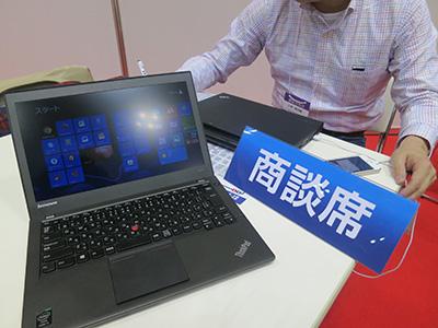 ThinkPadは実用性最強のノートパソコン
