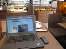 渋谷の穴場カフェ上島珈琲で一仕事