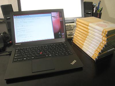 デスクトップはDVDを焼いていたのでThinkPad X240sで作業