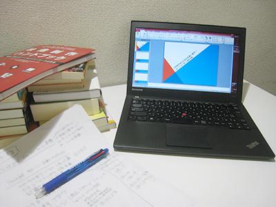 ThinkPad X240sでパワポプレゼン資料を作成中