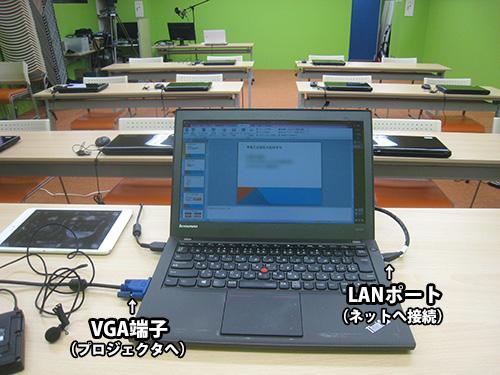 ThinkPad X240s はセミナー講師にぴったりかも・・・なぜかというと