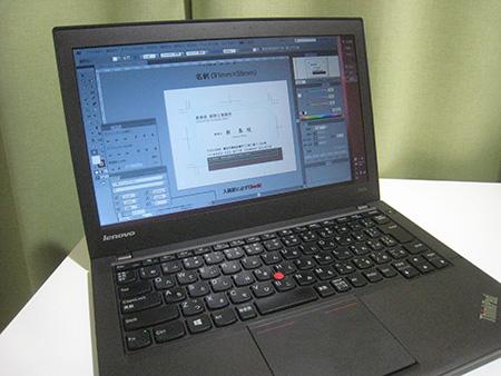 ThinkPad X240sとイラストレーターを使って名刺作成