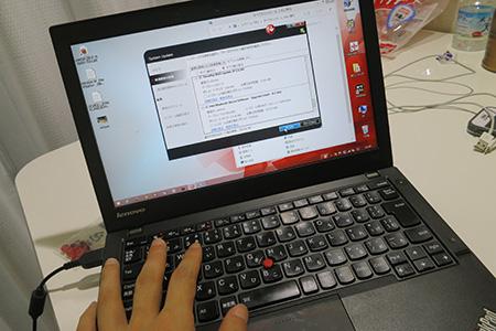 ThinkPad X240の右クリックが認識しない、使いづらいのでシステムアップデートでドライバアップデート