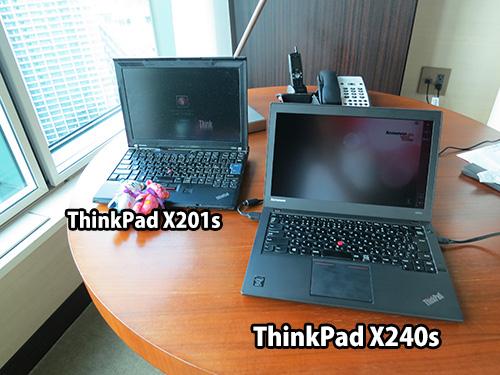 ThinkPadはおしゃれでかっこいい?X240sとx201s