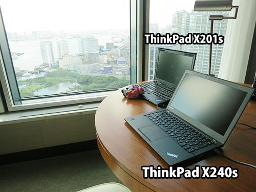 ThinkPad X240sとX201sを並べてみた
