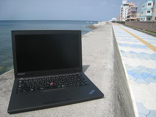 ThinkPad X240s クラムシェル型のノートパソコンを旅先に持って行く理由