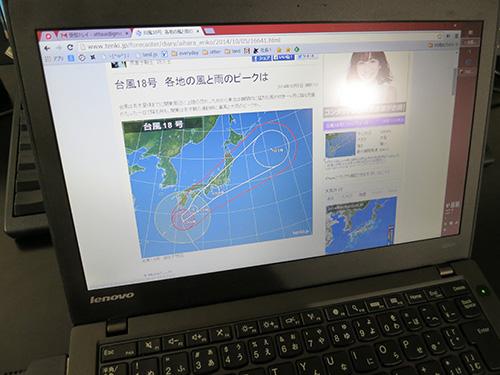 台風18号が関東に接近中なのでThinkPad X240sのメンテナンス