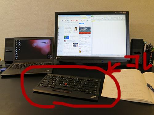 ノートパソコンと外部モニタをデュアルディスプレイにするときこれがあると便利