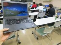 ThinkPad が9台集まってビジネスセミナー
