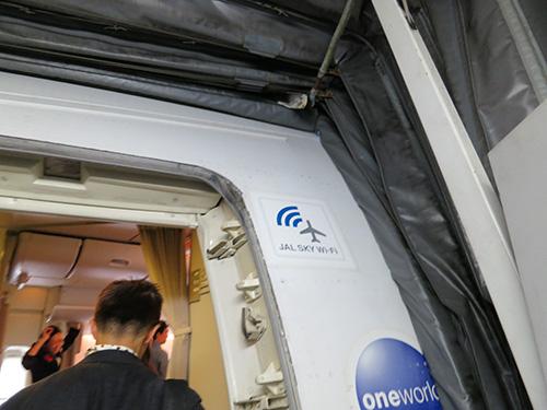 JAL SKY WIFI 国内線でインターネットができる飛行機に乗った