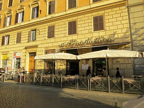 イタリア ローマ アイスパゲッターリ トラステヴェレ地区