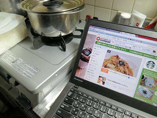 キッチン脇にノートパソコンを置いてレシピを参照
