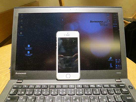 ThinkPad X240s 12.5インチとiphone5s 4インチの液晶を比べる