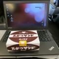 ThinkPad X240sと肉の万世 万かつサンド