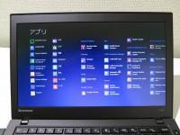 lenovo ThinkPad 購入時には動画編集ソフトは入っていない