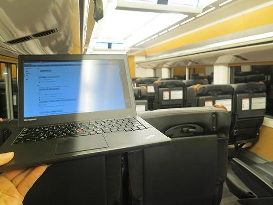 成田エクスプレス グリーン車内で UQWIFIに接続して速度を計測してみた
