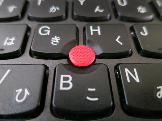 ThinkPadの赤ぽっち(トラックポイント)