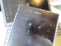 ソニー Xperia Z Ultra SIMフリー版を使ってデザリング